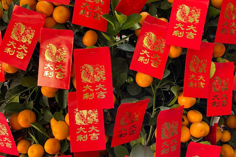 hong kong red pockets